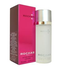ROCHAS, ROCHAS MEN Après-rasage 75 ml