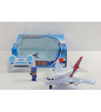 Toys for Kids: R/C PLANE(4CH)