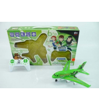 Toys for Kids: R/C PLANE W/MUSIC&LIGHT(4CH)