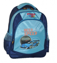 Gemus: Sac à dos GEMUS 103 Kid's World Need Speed BLEU MARINE 25X12X35CM - Spécial lycéen