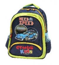 Gemus: Sac à dos GEMUS 104 Kid's World Need Speed VERT/BLEU 25X12X35CM - Spécial lycéen