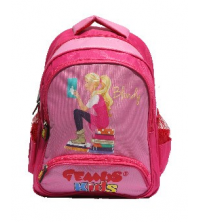 Gemus: Sac à dos GEMUS 104 Kid's World Blondy Rose 30X14X40CM - Spécial lycéen