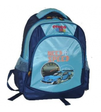 Gemus: Sac à dos GEMUS Kid's World Need Speed BLEU MARINEE - Spécial Maternelle