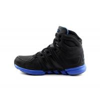 Basket Homme Noir et Bleu