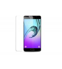 Samsung J5 PRIME Film de Protection écran en verre trempé