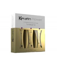 kit keratin power