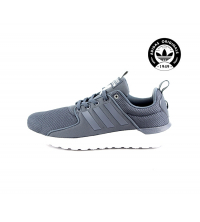 ADIDAS Basket homme Gris