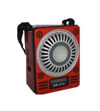 Radio MP3 portatif Waxiba