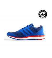 ADIDAS Lightster bounce m Homme