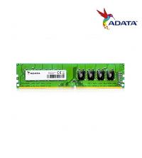 Adata Barrette Mémoire 8Go DDR4 2400 MHz Pour PC de Bureau