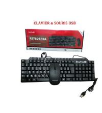 Combo clavier souris Protech PR-KB03CM