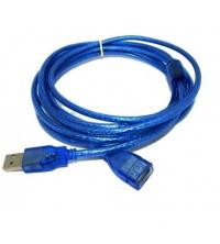 Rallonge USB 1.5m