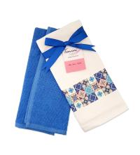Lot de 2 torchons de cuisine - Carré coloris - Bleu - 40 * 60 cm