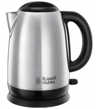 Bouilloire Russell Hobbs Oxford - 20090-70