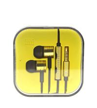 Métal Xiaomi Écouteurs Universel - Jaune
