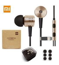 Métal Xiaomi Écouteurs Universel - Bronze