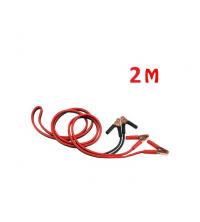 Cosse pince batterie - 600AMP - Câbles de démarrage