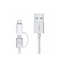 Romoss 2in1 Cable MicroUSB Rond 1m