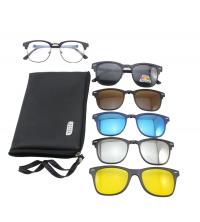 Magnétique 5 pièces polarisées clip-on lunettes de soleil en plastique cadre pour conduite de nuit