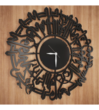 Horloge Murale Typo - 85 Ø - Noir