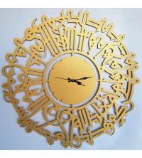 Horloge Murale Typo - 85 Ø - Doré
