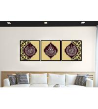 Tableau décoratif Coran - 3 pcs - 60x60 cm