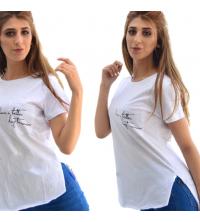 Pull Blanc - Femme